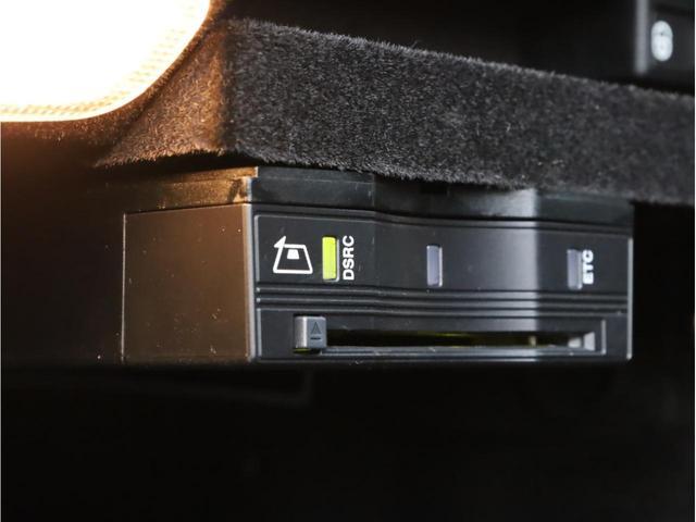 C180クーペ スポーツ+ 禁煙 レザーARTICOシート ヘッドアップディスプレイ アダプティブクルーズコントロール 衝突被害軽減ブレーキ レーンキープアシスト ステアリングアシスト 前後センサー LEDヘッドライト(52枚目)