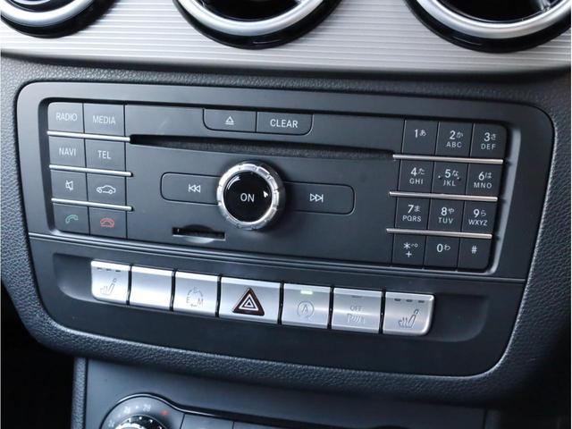 B180 禁煙 レーダーセーフティ ベーシックP スマートキー LEDヘッドライト 前後コーナーセンサー シートヒーター 衝突被害軽減ブレーキ アダプティブクルコン レーンキープアシスト 純正ナビ バックカメラ(24枚目)