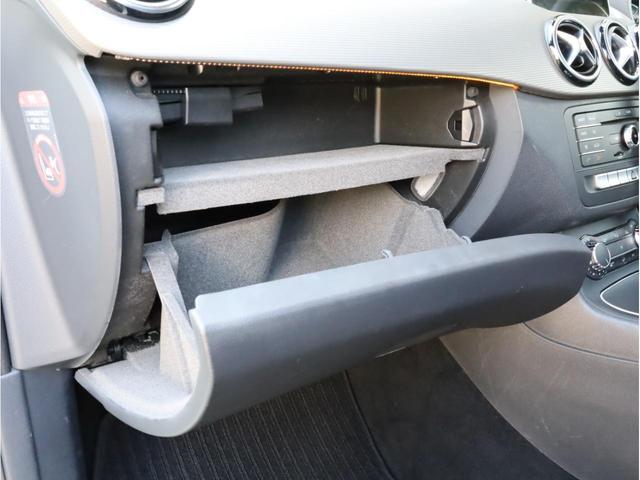 B180 禁煙 レーダーセーフティ ベーシックP スマートキー LEDヘッドライト 前後コーナーセンサー シートヒーター 衝突被害軽減ブレーキ アダプティブクルコン レーンキープアシスト 純正ナビ バックカメラ(38枚目)