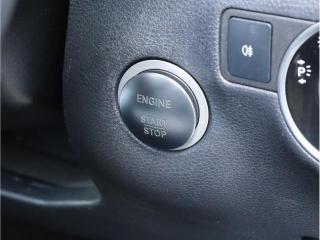 B180 禁煙 レーダーセーフティ ベーシックP スマートキー LEDヘッドライト 前後コーナーセンサー シートヒーター 衝突被害軽減ブレーキ アダプティブクルコン レーンキープアシスト 純正ナビ バックカメラ(71枚目)