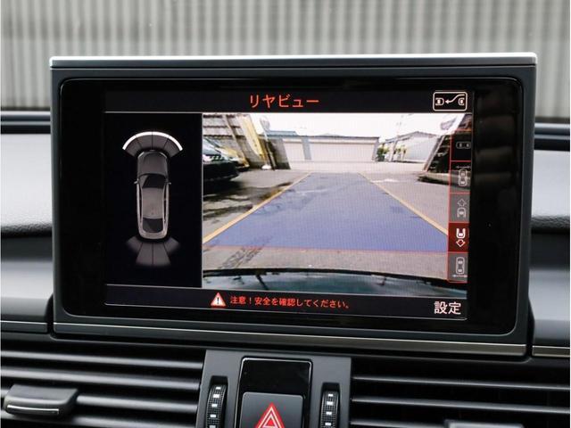 ベースグレード 黒革 カーボンインパネ ナイトビジョンアシスト アウディドライブセレクト アダプティブクルーズコントロール 20インチアルミホイール  LEDヘッドライト 前後カメラ エアサス 大型ブレーキキャリパー(4枚目)
