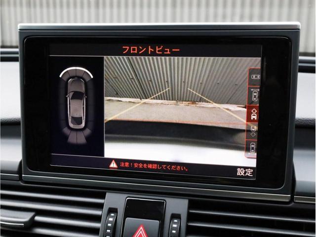 ベースグレード 黒革 カーボンインパネ ナイトビジョンアシスト アウディドライブセレクト アダプティブクルーズコントロール 20インチアルミホイール  LEDヘッドライト 前後カメラ エアサス 大型ブレーキキャリパー(40枚目)