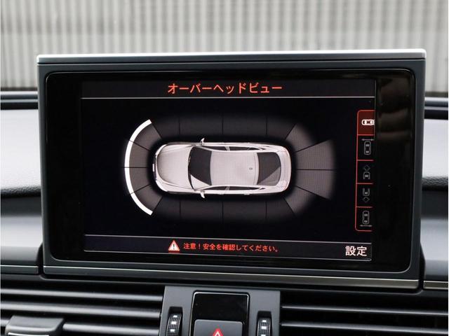 ベースグレード 黒革 カーボンインパネ ナイトビジョンアシスト アウディドライブセレクト アダプティブクルーズコントロール 20インチアルミホイール  LEDヘッドライト 前後カメラ エアサス 大型ブレーキキャリパー(42枚目)