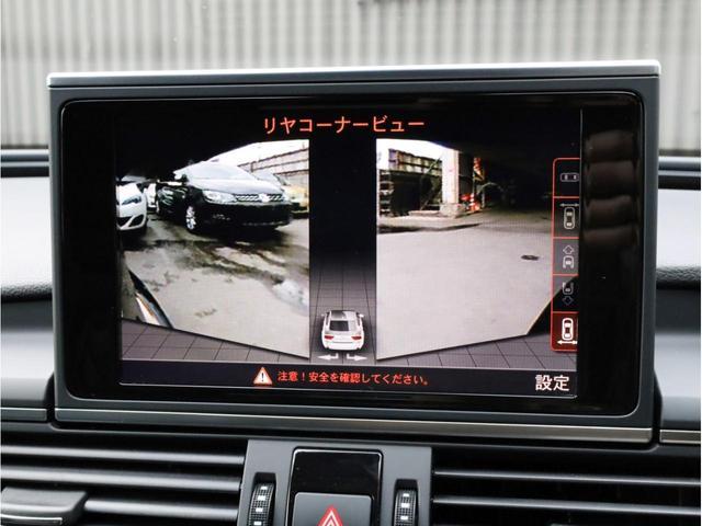 ベースグレード 黒革 カーボンインパネ ナイトビジョンアシスト アウディドライブセレクト アダプティブクルーズコントロール 20インチアルミホイール  LEDヘッドライト 前後カメラ エアサス 大型ブレーキキャリパー(43枚目)