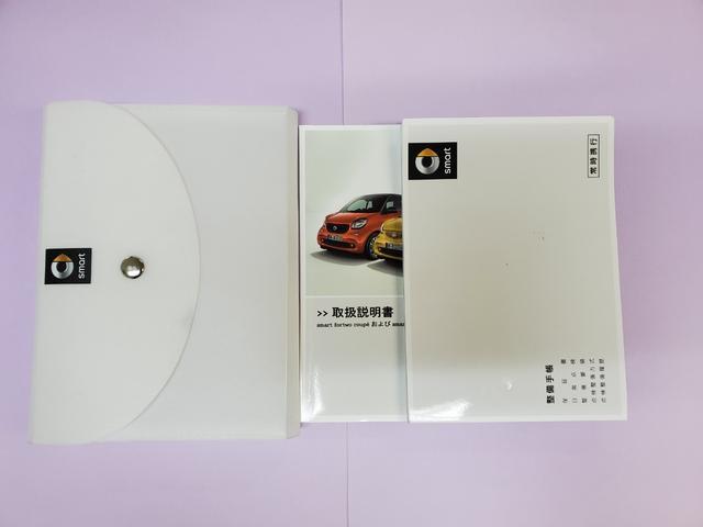 ターボ リミテッド 禁煙 パナソニック製ナビ ワンセグTV 黒革シート シートヒーター タコメーター USB入力端子 Bluetooth クルーズコントロール 取扱説明書 ナビ取説(2枚目)