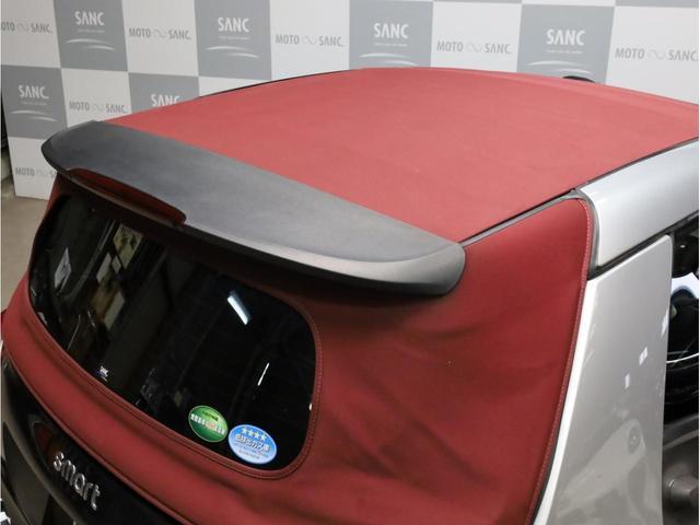 ターボ リミテッド 禁煙 パナソニック製ナビ ワンセグTV 黒革シート シートヒーター タコメーター USB入力端子 Bluetooth クルーズコントロール 取扱説明書 ナビ取説(66枚目)