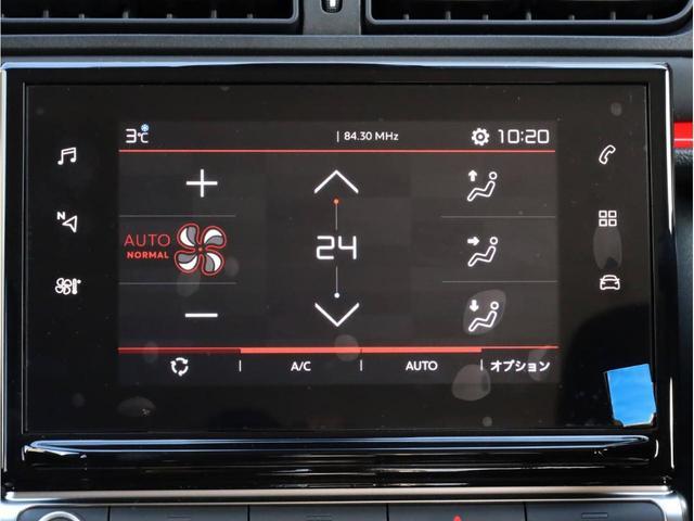 シャイン メーカー新車保証 禁煙 インテリジェントハイビーム カープレイ対応 バックカメラ 衝突被害軽減ブレーキ クルーズコントロール コネクテッドカム(9枚目)