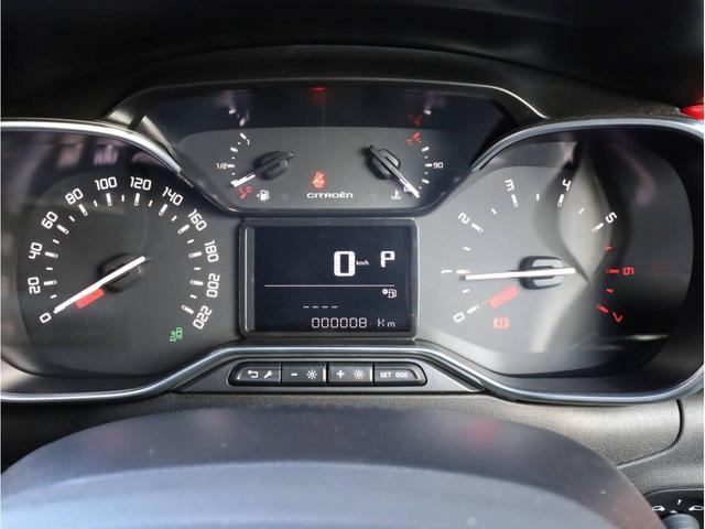 シャイン メーカー新車保証 禁煙 インテリジェントハイビーム カープレイ対応 バックカメラ 衝突被害軽減ブレーキ クルーズコントロール コネクテッドカム(27枚目)