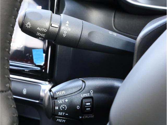 シャイン メーカー新車保証 禁煙 インテリジェントハイビーム カープレイ対応 バックカメラ 衝突被害軽減ブレーキ クルーズコントロール コネクテッドカム(31枚目)