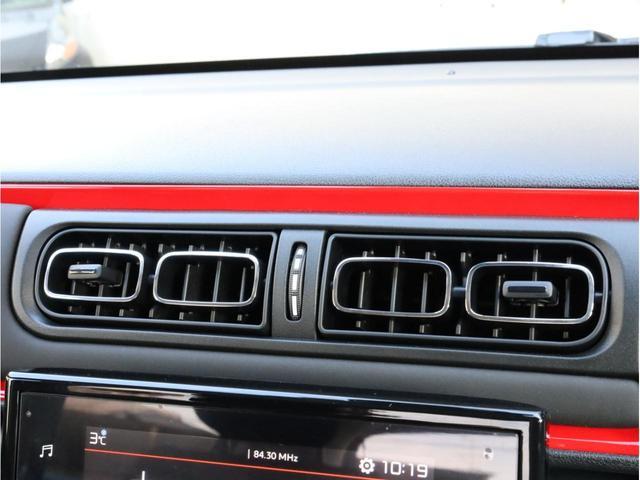 シャイン メーカー新車保証 禁煙 インテリジェントハイビーム カープレイ対応 バックカメラ 衝突被害軽減ブレーキ クルーズコントロール コネクテッドカム(36枚目)