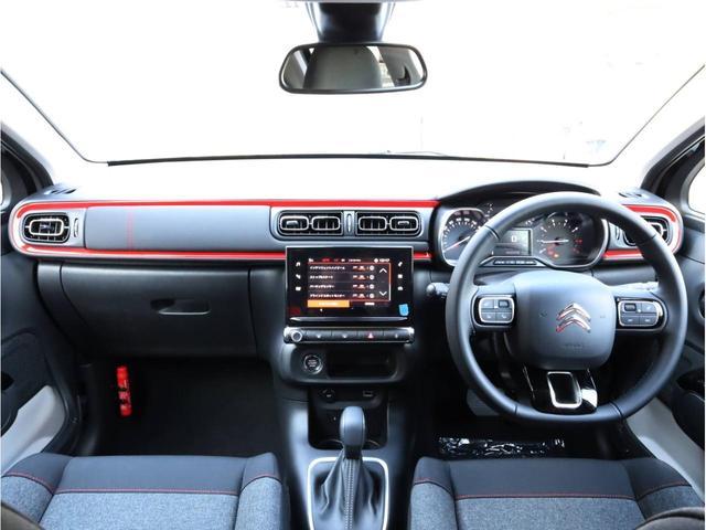 シャイン メーカー新車保証 禁煙 インテリジェントハイビーム カープレイ対応 バックカメラ 衝突被害軽減ブレーキ クルーズコントロール コネクテッドカム(52枚目)