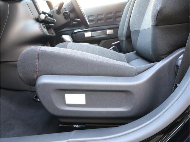 シャイン メーカー新車保証 禁煙 インテリジェントハイビーム カープレイ対応 バックカメラ 衝突被害軽減ブレーキ クルーズコントロール コネクテッドカム(54枚目)