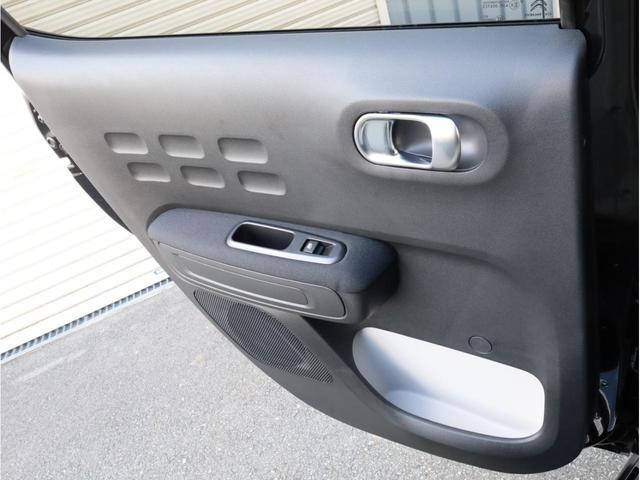 シャイン メーカー新車保証 禁煙 インテリジェントハイビーム カープレイ対応 バックカメラ 衝突被害軽減ブレーキ クルーズコントロール コネクテッドカム(59枚目)