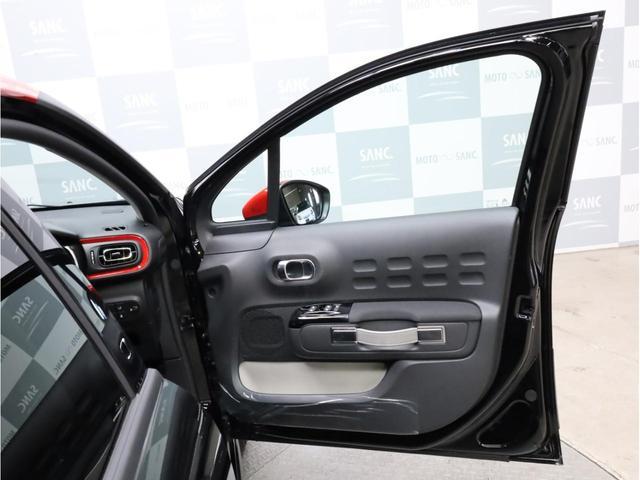シャイン メーカー新車保証 禁煙 インテリジェントハイビーム カープレイ対応 バックカメラ 衝突被害軽減ブレーキ クルーズコントロール コネクテッドカム(64枚目)