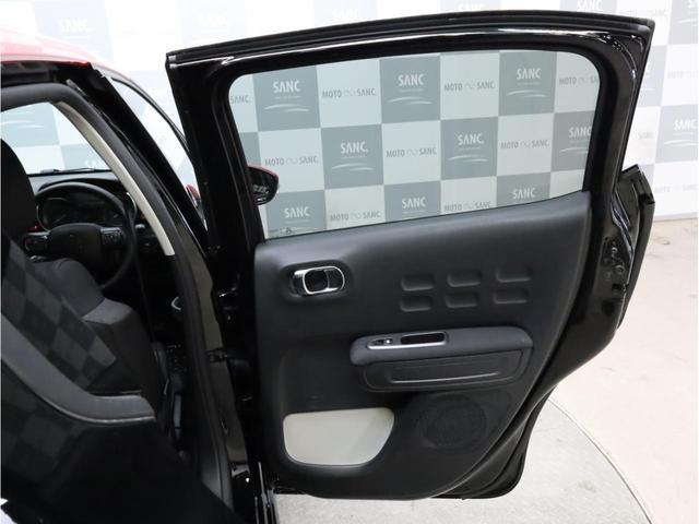 シャイン メーカー新車保証 禁煙 インテリジェントハイビーム カープレイ対応 バックカメラ 衝突被害軽減ブレーキ クルーズコントロール コネクテッドカム(65枚目)