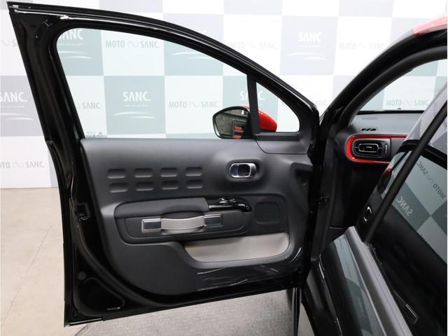 シャイン メーカー新車保証 禁煙 インテリジェントハイビーム カープレイ対応 バックカメラ 衝突被害軽減ブレーキ クルーズコントロール コネクテッドカム(66枚目)