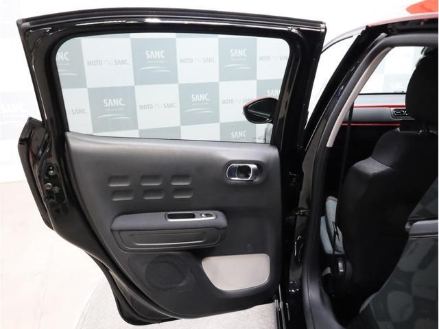 シャイン メーカー新車保証 禁煙 インテリジェントハイビーム カープレイ対応 バックカメラ 衝突被害軽減ブレーキ クルーズコントロール コネクテッドカム(67枚目)