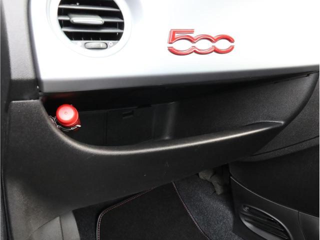 ツインエア 禁煙 ディーラー記録簿 Bluetooth接続機能 スパルコ製ペダルカバー アイスト 専用エアロ 15AW 前後ドラレコ ETC 専用スポーツシート(47枚目)
