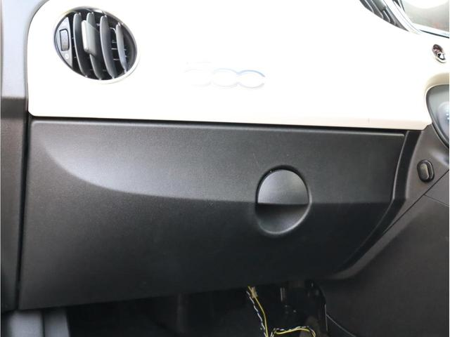 ベースグレード 禁煙1オーナー ブルーレイ再生ストラーダ2DINナビ バックカメラ 運転席レカロ製フルバケットシート17AW(51枚目)