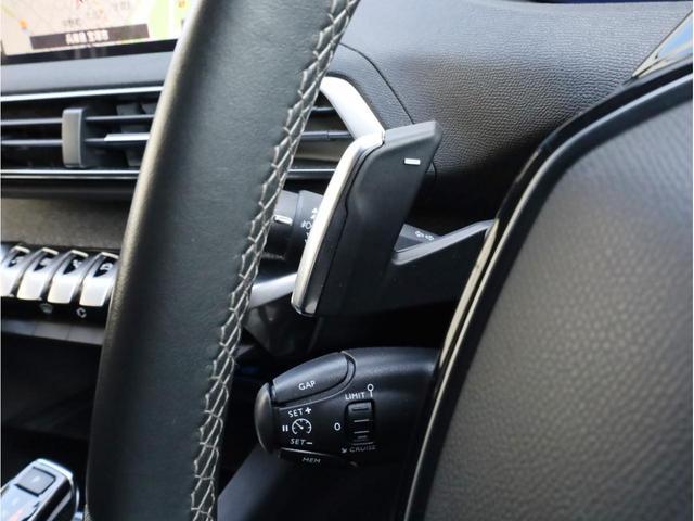 ブルーHDi クリーンエディション 禁煙 純正ナビTV バックカメラ サイドカメラ  衝突被害軽減ブレーキ アダプティブクルーズコントロール ブラインドスポットアシスト インテリジェントハイビーム レーンキープアシスト(33枚目)