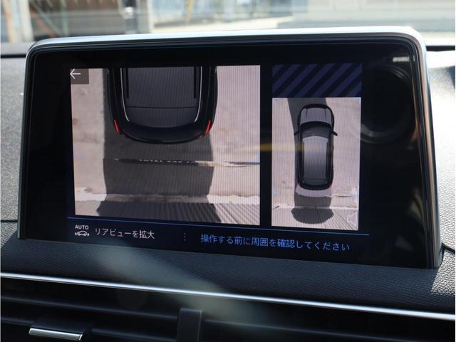 ブルーHDi クリーンエディション 禁煙 純正ナビTV バックカメラ サイドカメラ  衝突被害軽減ブレーキ アダプティブクルーズコントロール ブラインドスポットアシスト インテリジェントハイビーム レーンキープアシスト(47枚目)