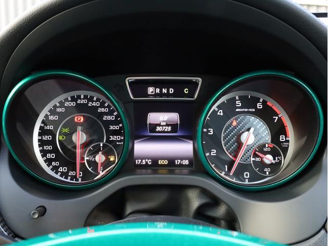 A45AMG4マチックペトロナスグリーンエディション 禁煙 30台限定車 専用エアロ 19AW 大径ブレーキ 専用内装 アルカンタラステアリングホイール AMGスポーツシート 大型シフトパドル 純正ナビTV アダプティブクルーズコントロール バックカメラ(15枚目)