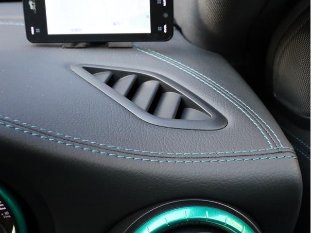 A45AMG4マチックペトロナスグリーンエディション 禁煙 30台限定車 専用エアロ 19AW 大径ブレーキ 専用内装 アルカンタラステアリングホイール AMGスポーツシート 大型シフトパドル 純正ナビTV アダプティブクルーズコントロール バックカメラ(30枚目)