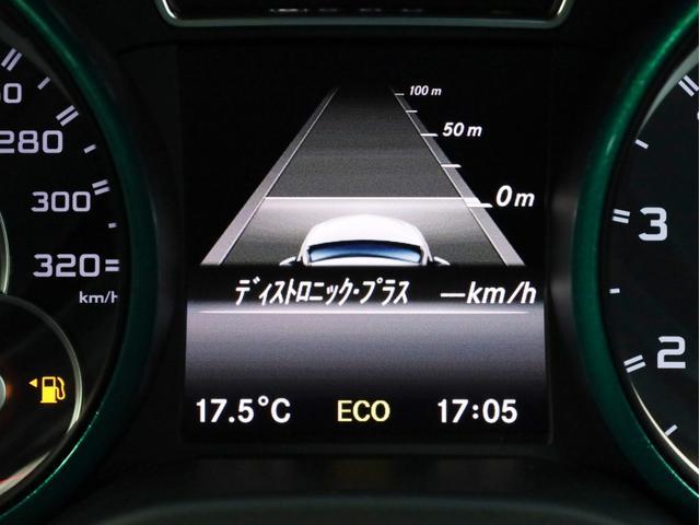 A45AMG4マチックペトロナスグリーンエディション 禁煙 30台限定車 専用エアロ 19AW 大径ブレーキ 専用内装 アルカンタラステアリングホイール AMGスポーツシート 大型シフトパドル 純正ナビTV アダプティブクルーズコントロール バックカメラ(31枚目)