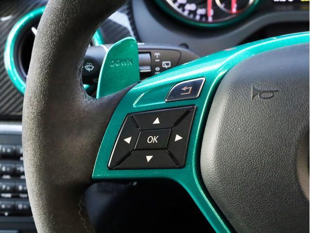 A45AMG4マチックペトロナスグリーンエディション 禁煙 30台限定車 専用エアロ 19AW 大径ブレーキ 専用内装 アルカンタラステアリングホイール AMGスポーツシート 大型シフトパドル 純正ナビTV アダプティブクルーズコントロール バックカメラ(34枚目)