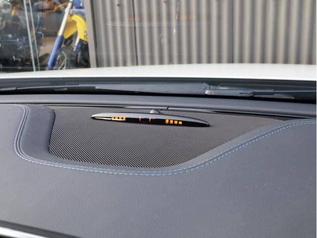 A45AMG4マチックペトロナスグリーンエディション 禁煙 30台限定車 専用エアロ 19AW 大径ブレーキ 専用内装 アルカンタラステアリングホイール AMGスポーツシート 大型シフトパドル 純正ナビTV アダプティブクルーズコントロール バックカメラ(38枚目)