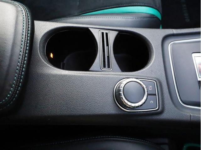 A45AMG4マチックペトロナスグリーンエディション 禁煙 30台限定車 専用エアロ 19AW 大径ブレーキ 専用内装 アルカンタラステアリングホイール AMGスポーツシート 大型シフトパドル 純正ナビTV アダプティブクルーズコントロール バックカメラ(44枚目)