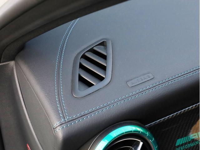 A45AMG4マチックペトロナスグリーンエディション 禁煙 30台限定車 専用エアロ 19AW 大径ブレーキ 専用内装 アルカンタラステアリングホイール AMGスポーツシート 大型シフトパドル 純正ナビTV アダプティブクルーズコントロール バックカメラ(49枚目)