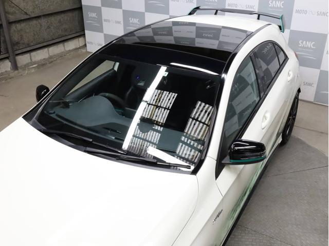 A45AMG4マチックペトロナスグリーンエディション 禁煙 30台限定車 専用エアロ 19AW 大径ブレーキ 専用内装 アルカンタラステアリングホイール AMGスポーツシート 大型シフトパドル 純正ナビTV アダプティブクルーズコントロール バックカメラ(65枚目)