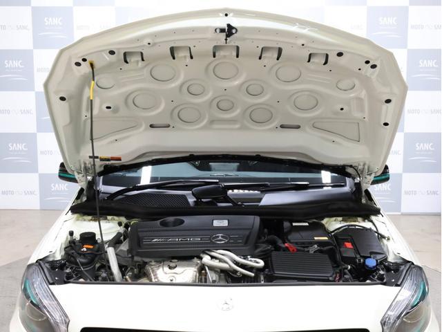 A45AMG4マチックペトロナスグリーンエディション 禁煙 30台限定車 専用エアロ 19AW 大径ブレーキ 専用内装 アルカンタラステアリングホイール AMGスポーツシート 大型シフトパドル 純正ナビTV アダプティブクルーズコントロール バックカメラ(66枚目)