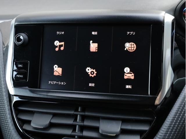 アリュール 禁煙1オーナー 1.2リッターターボエンジン アイシン製トルコン6速AT USB入力端子 Bluetooth タッチパネルモニター 天井アンビエントライト シートヒーター バックカメラ(10枚目)