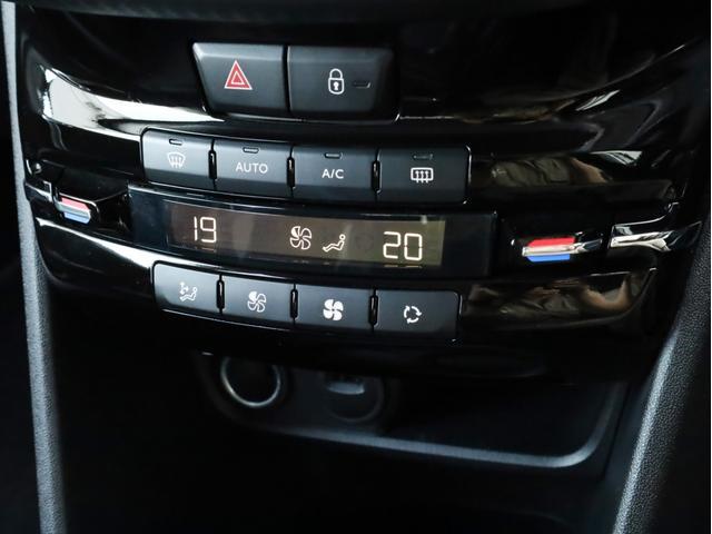 アリュール 禁煙1オーナー 1.2リッターターボエンジン アイシン製トルコン6速AT USB入力端子 Bluetooth タッチパネルモニター 天井アンビエントライト シートヒーター バックカメラ(20枚目)