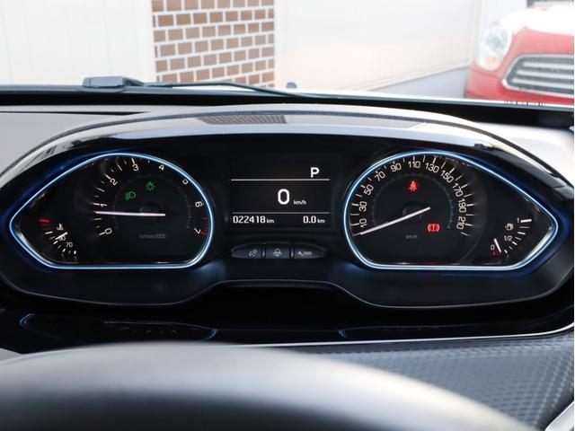 アリュール 禁煙1オーナー 1.2リッターターボエンジン アイシン製トルコン6速AT USB入力端子 Bluetooth タッチパネルモニター 天井アンビエントライト シートヒーター バックカメラ(28枚目)
