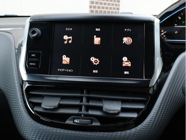 アリュール 禁煙1オーナー 1.2リッターターボエンジン アイシン製トルコン6速AT USB入力端子 Bluetooth タッチパネルモニター 天井アンビエントライト シートヒーター バックカメラ(36枚目)