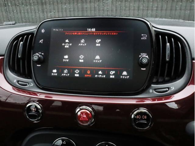 コレッツィオーネ 禁煙1オナ オペラボルドーボディカラー カープレイ対応 USB Bluetooth ブロンズ16インチアルミホイール バイキセノンライト リアコーナーセンサー ETC(10枚目)