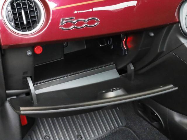 コレッツィオーネ 禁煙1オナ オペラボルドーボディカラー カープレイ対応 USB Bluetooth ブロンズ16インチアルミホイール バイキセノンライト リアコーナーセンサー ETC(49枚目)