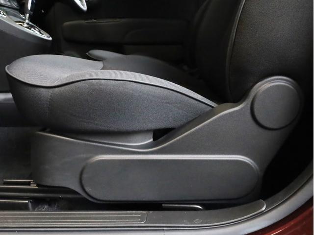 コレッツィオーネ 禁煙1オナ オペラボルドーボディカラー カープレイ対応 USB Bluetooth ブロンズ16インチアルミホイール バイキセノンライト リアコーナーセンサー ETC(55枚目)