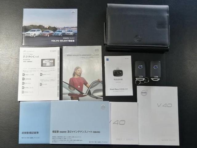D4 Rデザイン 禁煙 ドラレコ 純正ナビフルセグTV Bluetooth Bカメラ インテリセーフ10ガラスルーフ  スマートキー キセノンライト 前後センサー 黒革 harman/kardon ディーラー記録簿(2枚目)