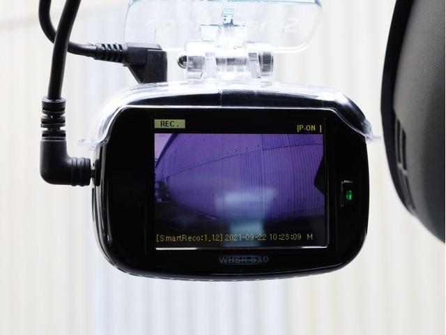 D4 Rデザイン 禁煙 ドラレコ 純正ナビフルセグTV Bluetooth Bカメラ インテリセーフ10ガラスルーフ  スマートキー キセノンライト 前後センサー 黒革 harman/kardon ディーラー記録簿(18枚目)
