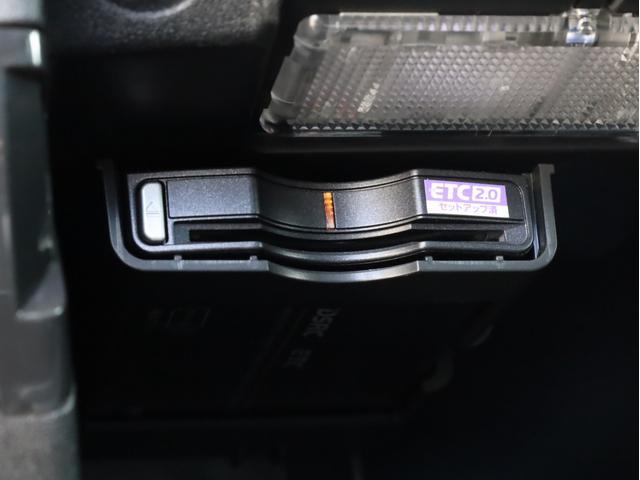 D4 Rデザイン 禁煙 ドラレコ 純正ナビフルセグTV Bluetooth Bカメラ インテリセーフ10ガラスルーフ  スマートキー キセノンライト 前後センサー 黒革 harman/kardon ディーラー記録簿(51枚目)