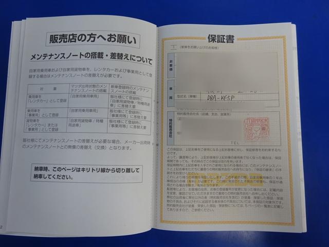 「マツダ」「CX-5」「SUV・クロカン」「大阪府」の中古車52