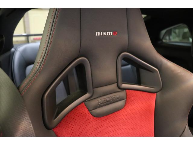 ニスモ NISMOスポーツリセッティング 1オーナー車(14枚目)
