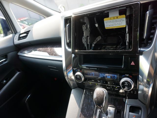 2.5S Cパッケージ 新車 スマートキー サンルーフ(14枚目)