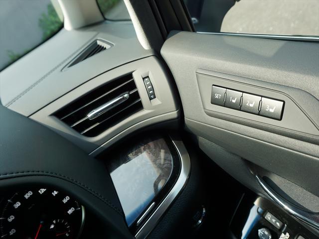 2.5S Cパッケージ 新車 スマートキー サンルーフ(19枚目)