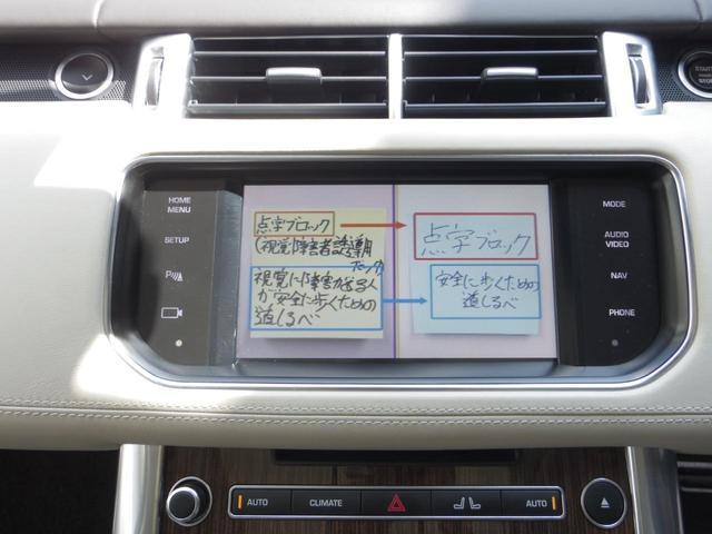 オートバイオグラフィーダイナミック 7人乗 禁煙車(12枚目)