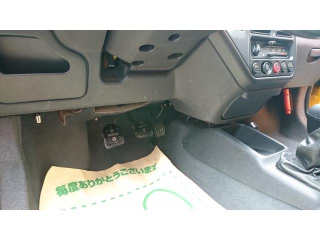 S16 サンダンスイエロー ローダウンスプリング 15インチホイール エアーインダクションキット 現車確認可能(24枚目)